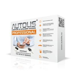 AUTOLIS Professional