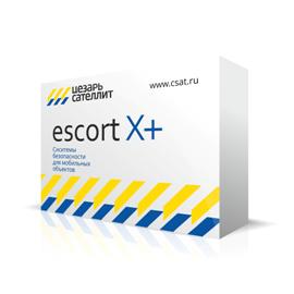 Цезарь Сателлит Escort X+