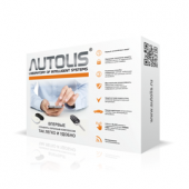 AUTOLIS Mobile Set