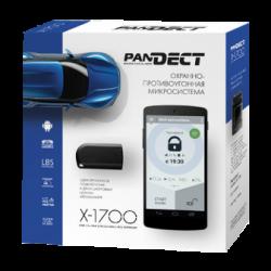 Pandect X 1700