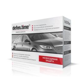 Механическая защита Defen.time V5